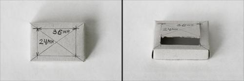 Как сделать камеру обскура фото 974
